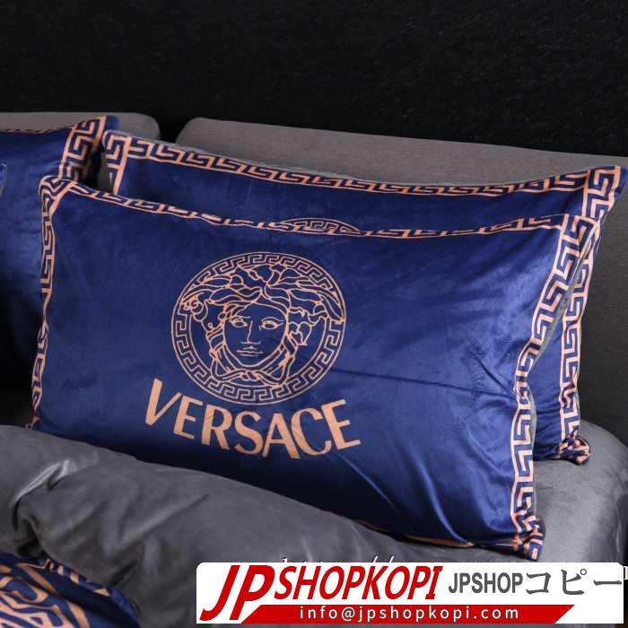 ヴェルサーチ 絶妙な大人っぽさと遊び心VERSACE 寝具4点セット 速報!2019年秋ファッショントレンド
