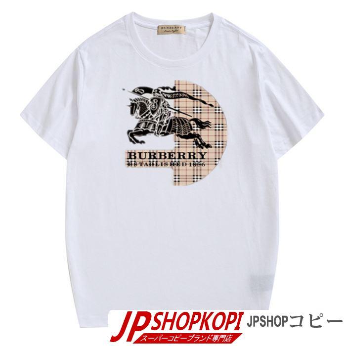 バーバリー BURBERRY 夏の王道 適度な上品さ Tシャツ/ティーシャツ 多色可選 2019春夏人気トレンドアイテム