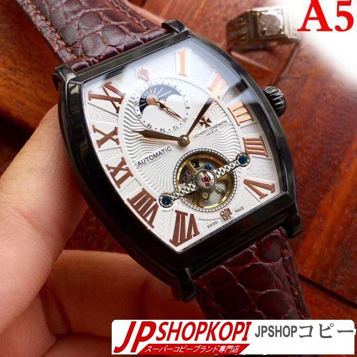 2019春夏人気トレンドアイテム 今季は特に注目ファション ヴァシュロン コンスタンタン Vacheron Constantin 腕時計 多色選択可