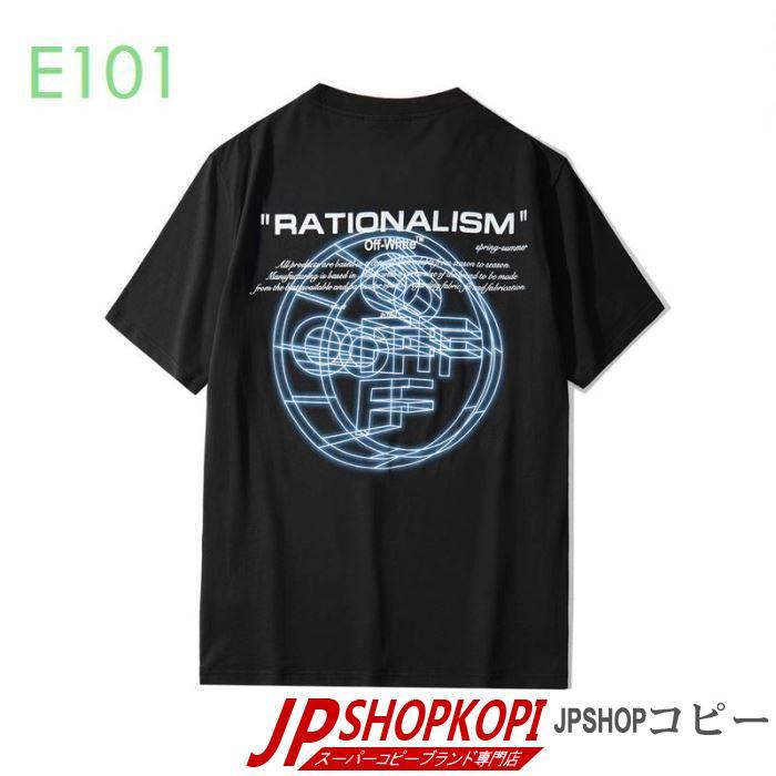 20SS☆送料込 2色可選VIP価格SALE Off-White オフホワイト幅広いアイテムを展開 半袖/Tシャツ
